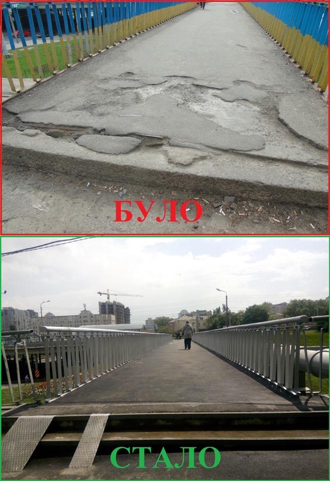 пешеходный мост, Боршаговская, Гетьмана