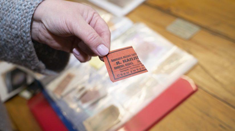 библиотека, КПИ, документы