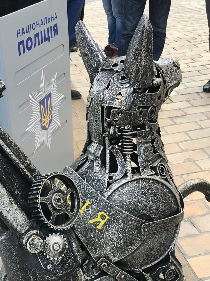 фонарь-полицейский