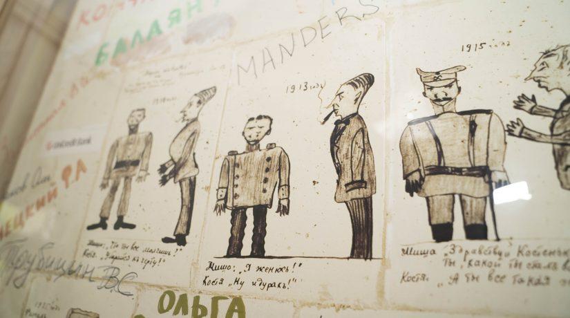 Шарж Михаила Булгакова на себя в связи с решением о ранней женитьбе