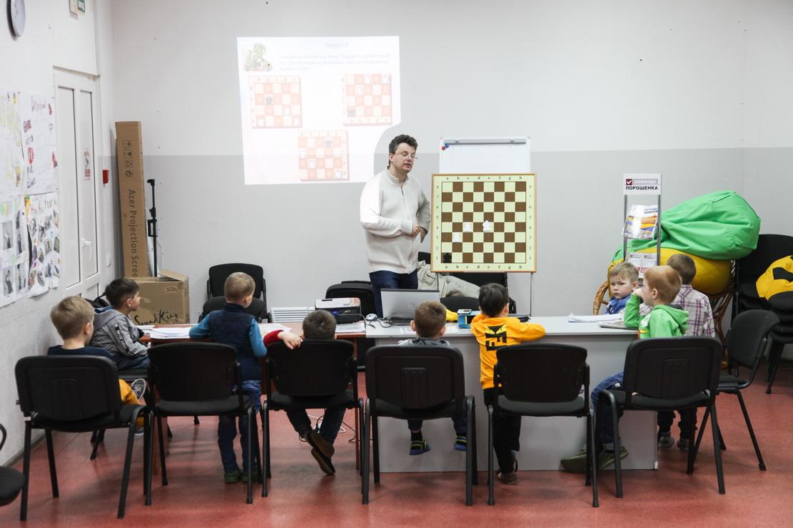 шахматы, занятие, курсы, Салют