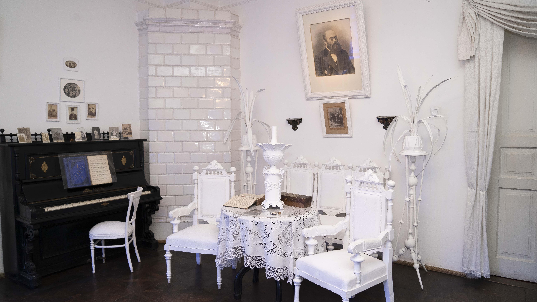 Булгаков, семья, музей