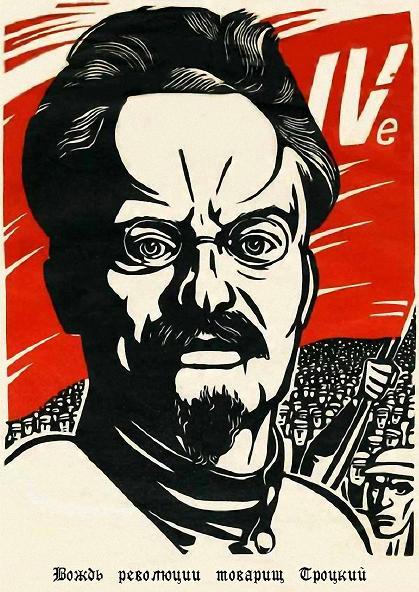 Плакат «Вождь революции товарищ Троцкий»
