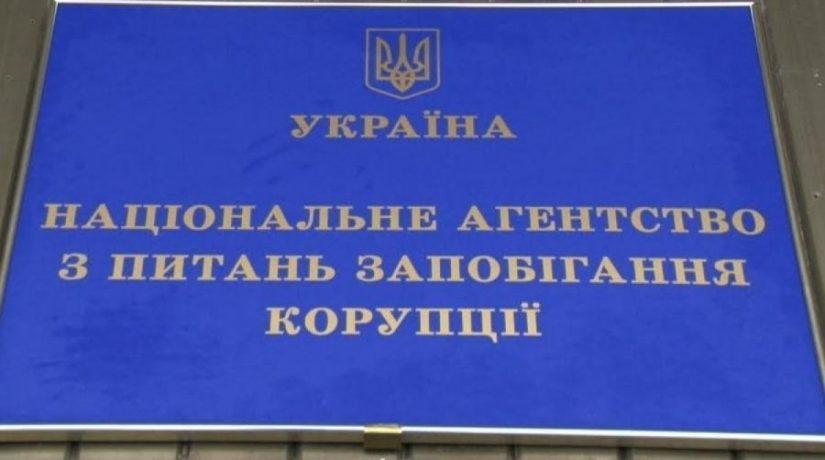 НАПК обнаружило в декларациях нардепов несоответствия на 8,5 млрд грн