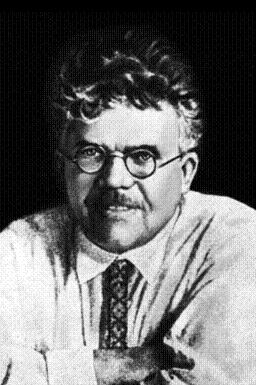 В. П. Затонский