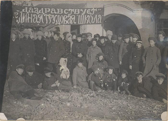 Учителя и ученики единой трудовой школы