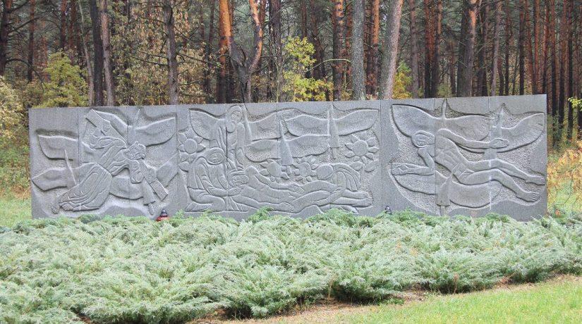 На территории заповедника «Быковнянские могилы» состоится толока