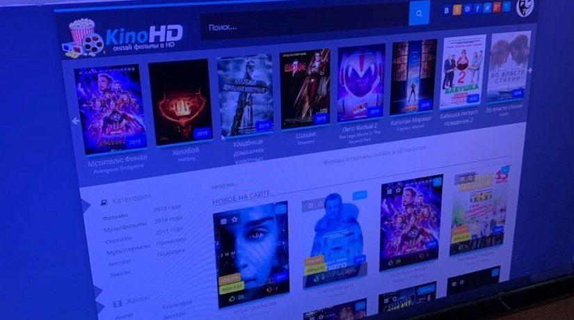 Киберполиция прекратила деятельность четырех онлайн-кинотеатров