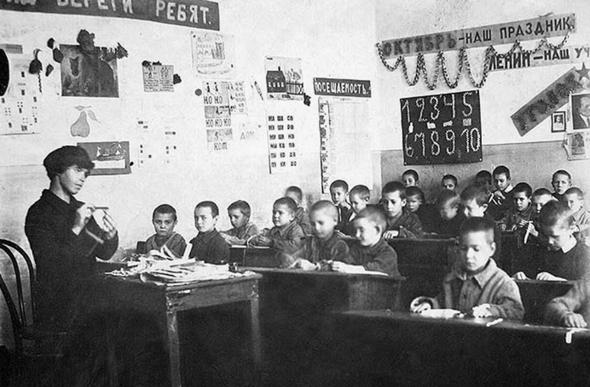 Занятия в советской школе