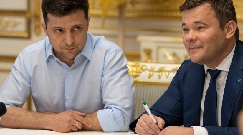 Владимир Зеленский возглавил СНБО и сменил его состав