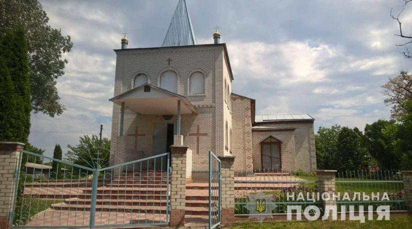 За сутки в Киевской области обокрали несколько церквей