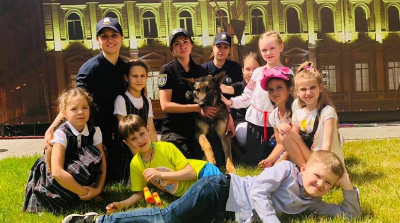 Полиция Киева приглашает на детский праздник