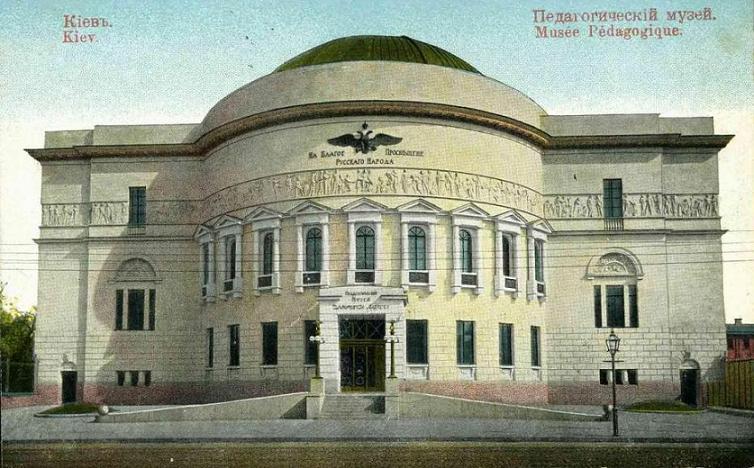 Киевский Дом учителя, Владимирская, 57. В 1919 г. здесь работало Бюро Всеукраинского учительского союза