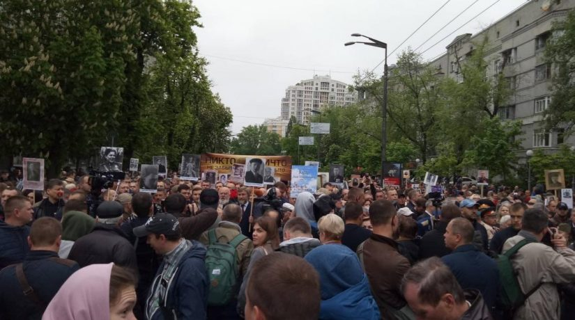 В Киеве проходит акция по случаю 9 мая