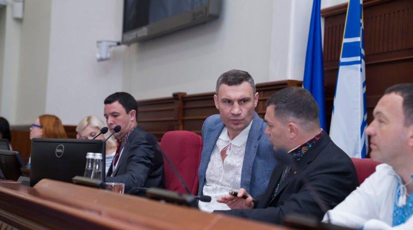 Киеврада утвердила план работы на 2019 год