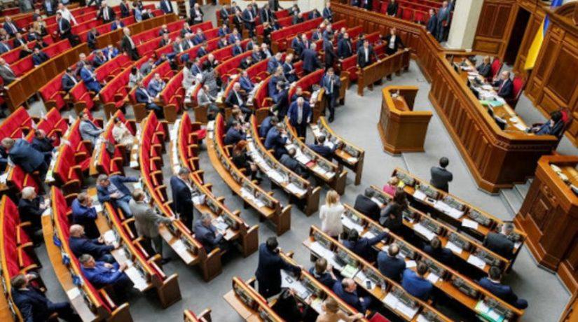 Фракция «Народный фронт» объявила о выходе из коалиции