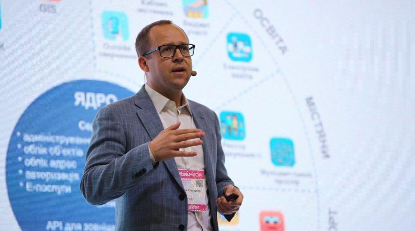 В столице представили приложение Kyiv Smart City
