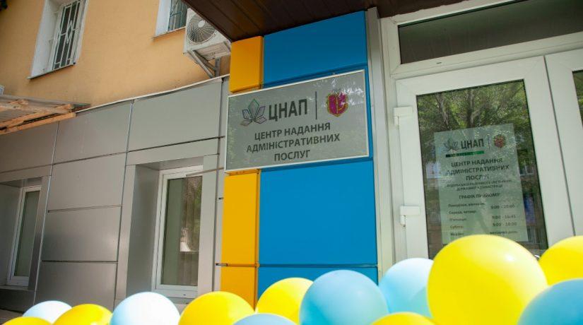 В Подольском районе открылся новый Центр предоставления админуслуг
