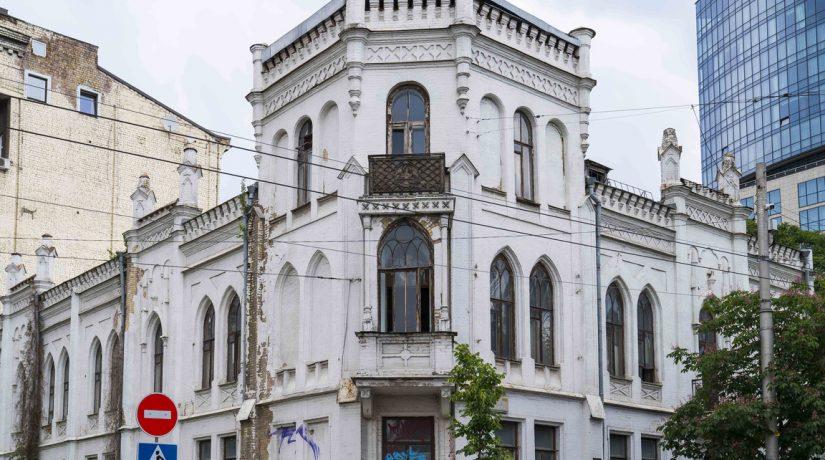 Утраченный Киев: старые и новые виды
