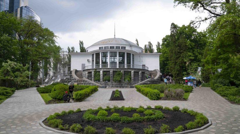К годовщине основания Ботанического сада им. Фомина