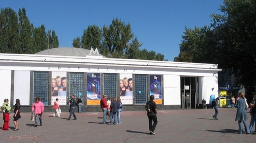 Станция метро «Арсенальная» закрыта на вход
