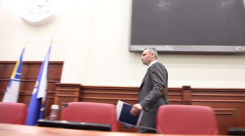 Кличко начал консультации о досрочном прекращении полномочий Киеврады