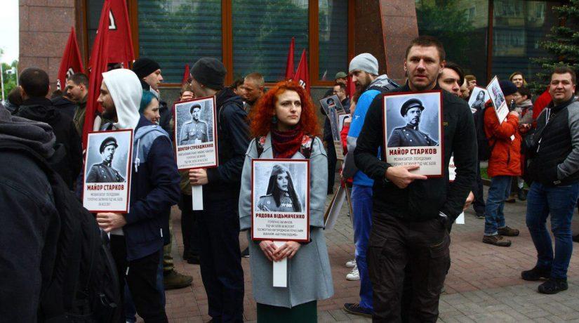 В Киеве прошла акция-троллинг «Бессмертный Грут»