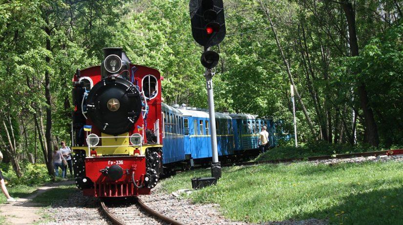 Детская железная дорога открывает новый сезон