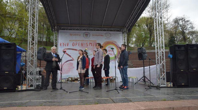 В парке Шевченко на фестивале Kyiv Open Smile выступят звезды спорта и юмора