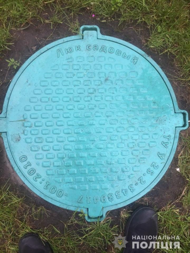 канализационный люк,