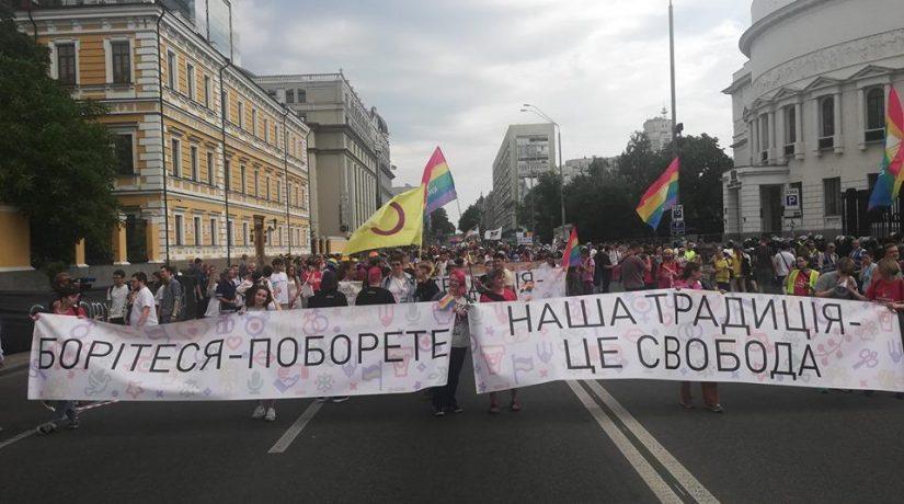 Марш равенства в Киеве собрал 8000 участников