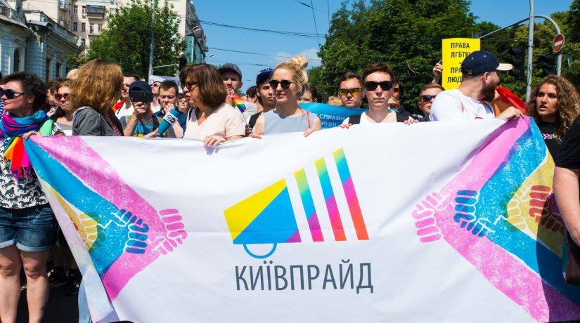 Посетителей мероприятия в рамках «КиевПрайда» избивали ногами