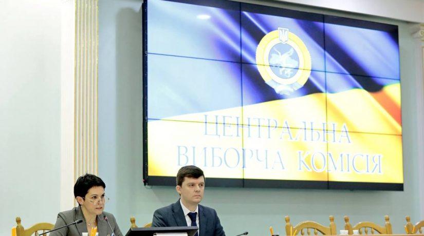 ЦИК зарегистрировала еще 53 кандидата в нардепы и 19 международных наблюдателей