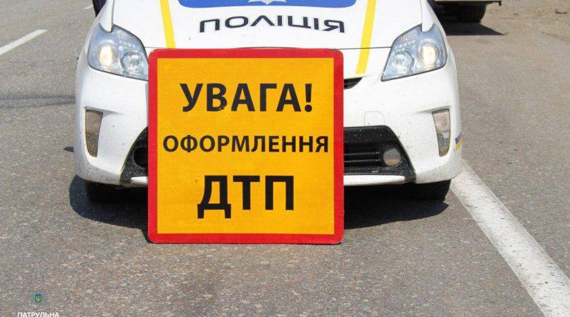 Патрульные назвали основные причины ДТП на территории Киева