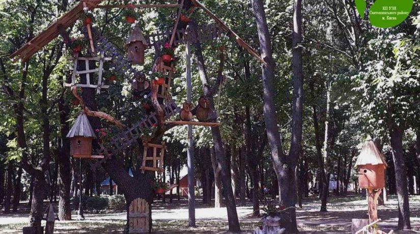 В парке «Интернациональный» появилось чудо-дерево