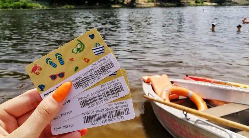 В продаже появились проездные билеты на июль в летнем дизайне
