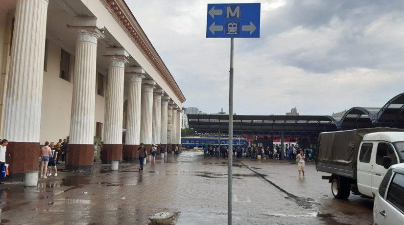 Вокруг вокзала «Киев-Пассажирский» установили навигацию