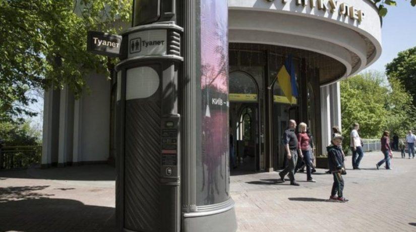 На туристических маршрутах города устанавливают автоматизированные туалеты