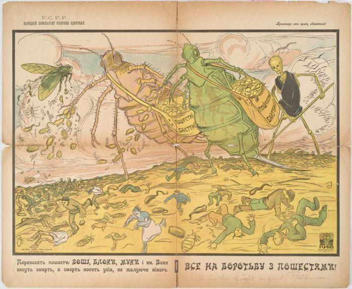 Плакат УССР «Всі на боротьбу з пошестями»