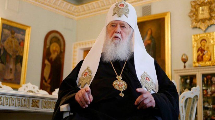 Филарет восстановил Киевский патриархат и отказался от Томоса