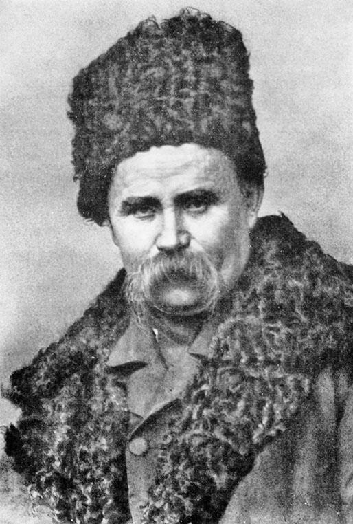 Портрет Тараса Шевченко. 1906 г. Художник Фотий Красицкий