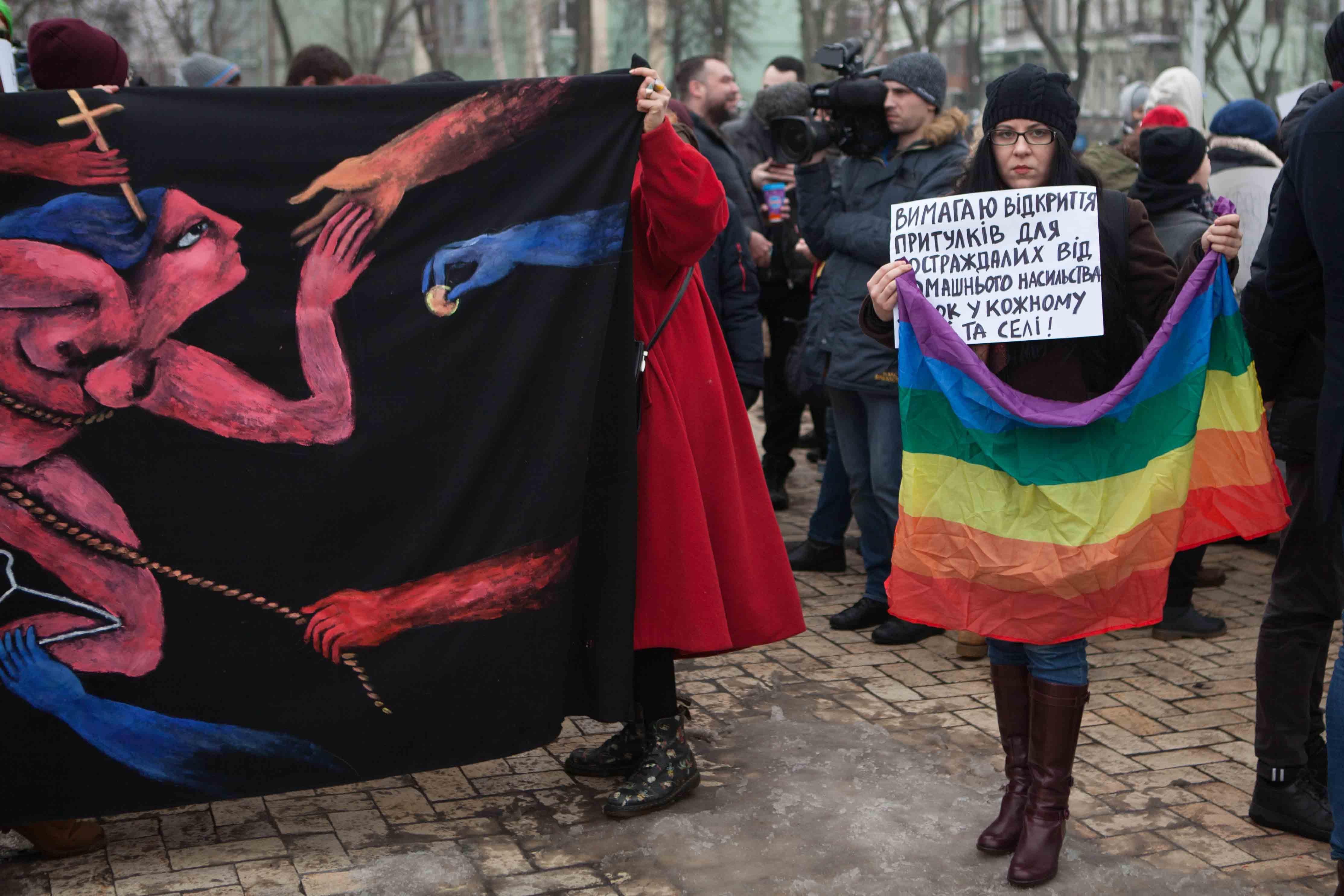 символика ЛГБТ