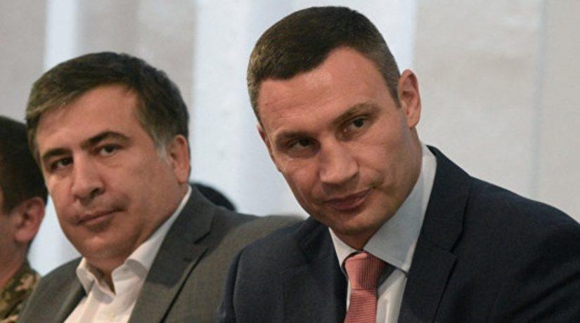 кличко, саакашвили
