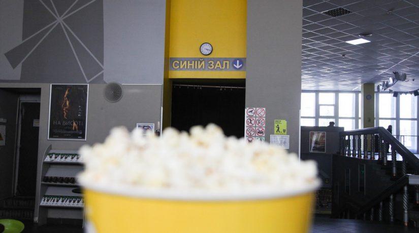 В игре: в кинопрокате с 12 декабря