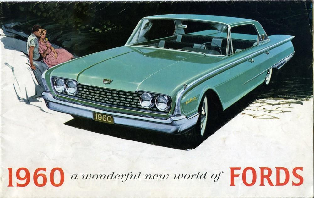 реклама 1960