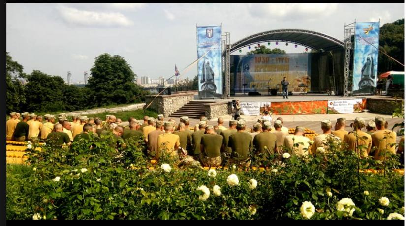 Певческое поле, сцена
