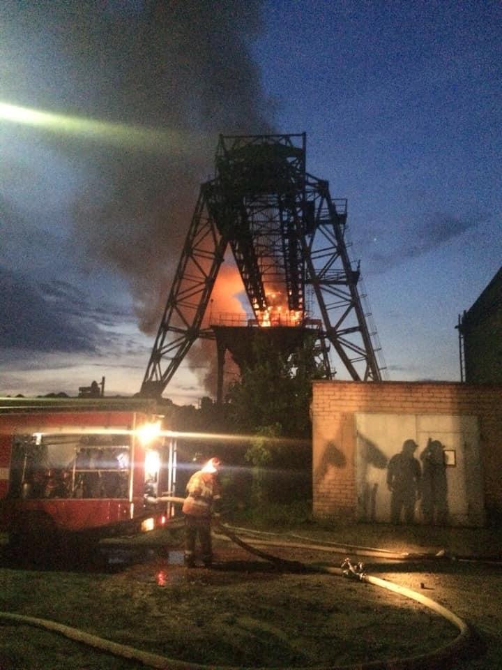 пожар, ТЭЦ, ул. Хоткевича
