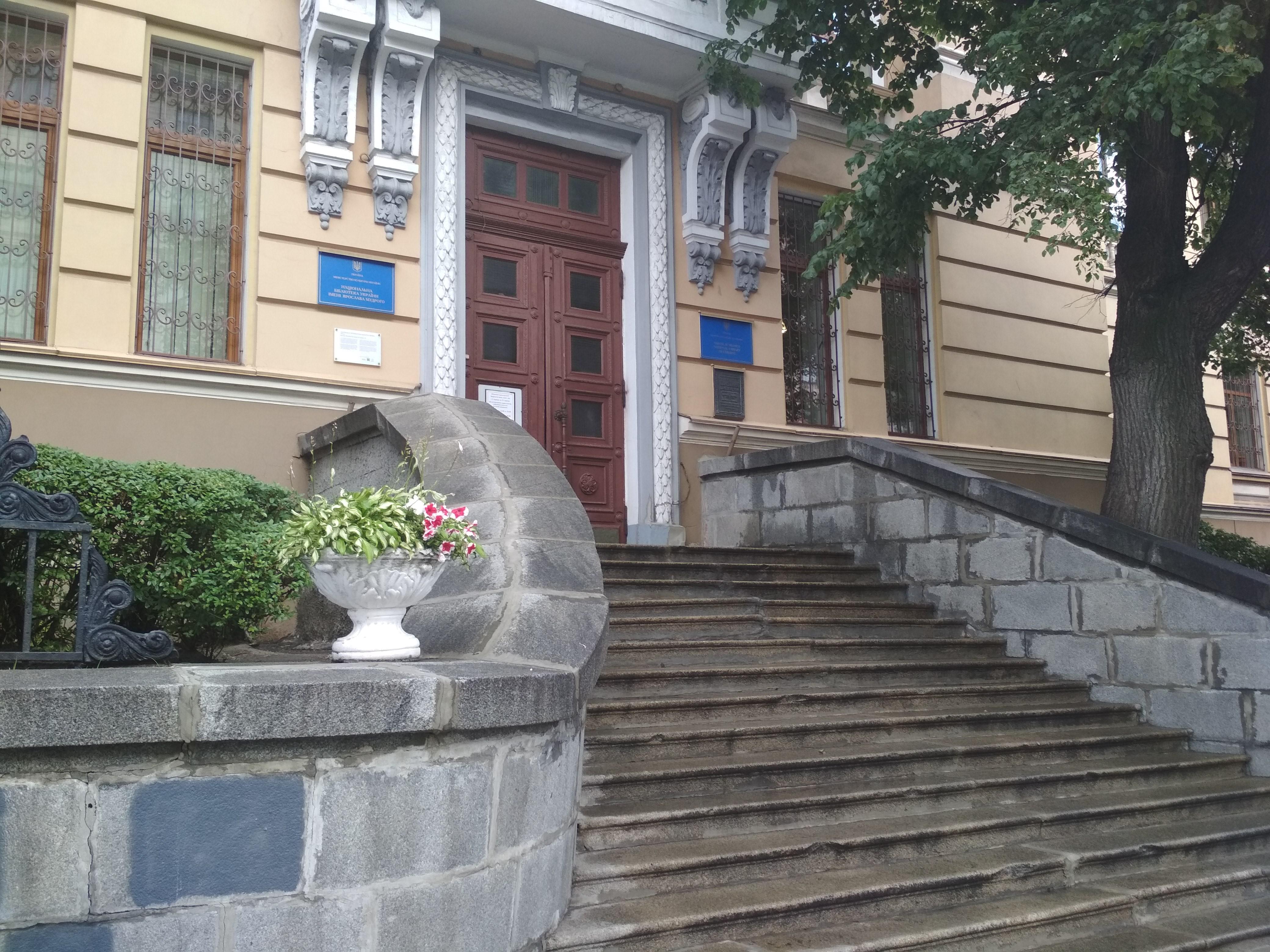 Парадная лестница Парламентской библиотеки красива, но мало функциональна