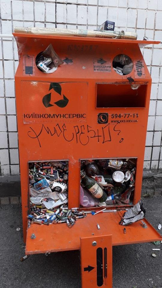 мусор, контейнер
