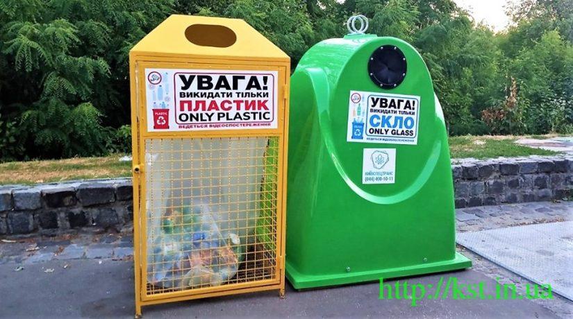 В Киеве начали устанавливать контейнеры для раздельного сбора мусора